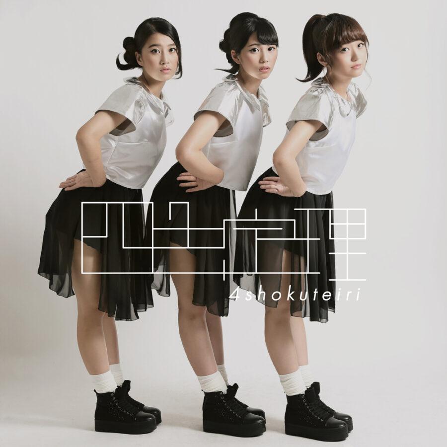 4shoku_2nd