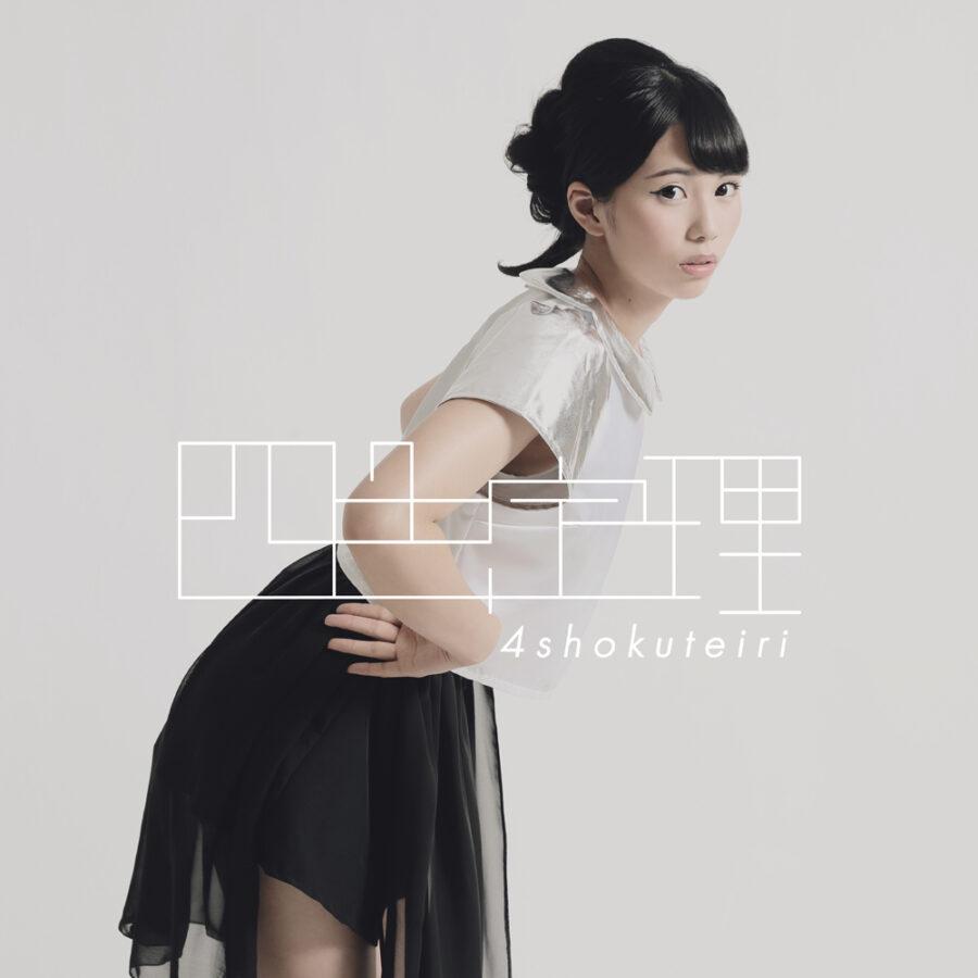 4shoku_2nd_memberkasumioono