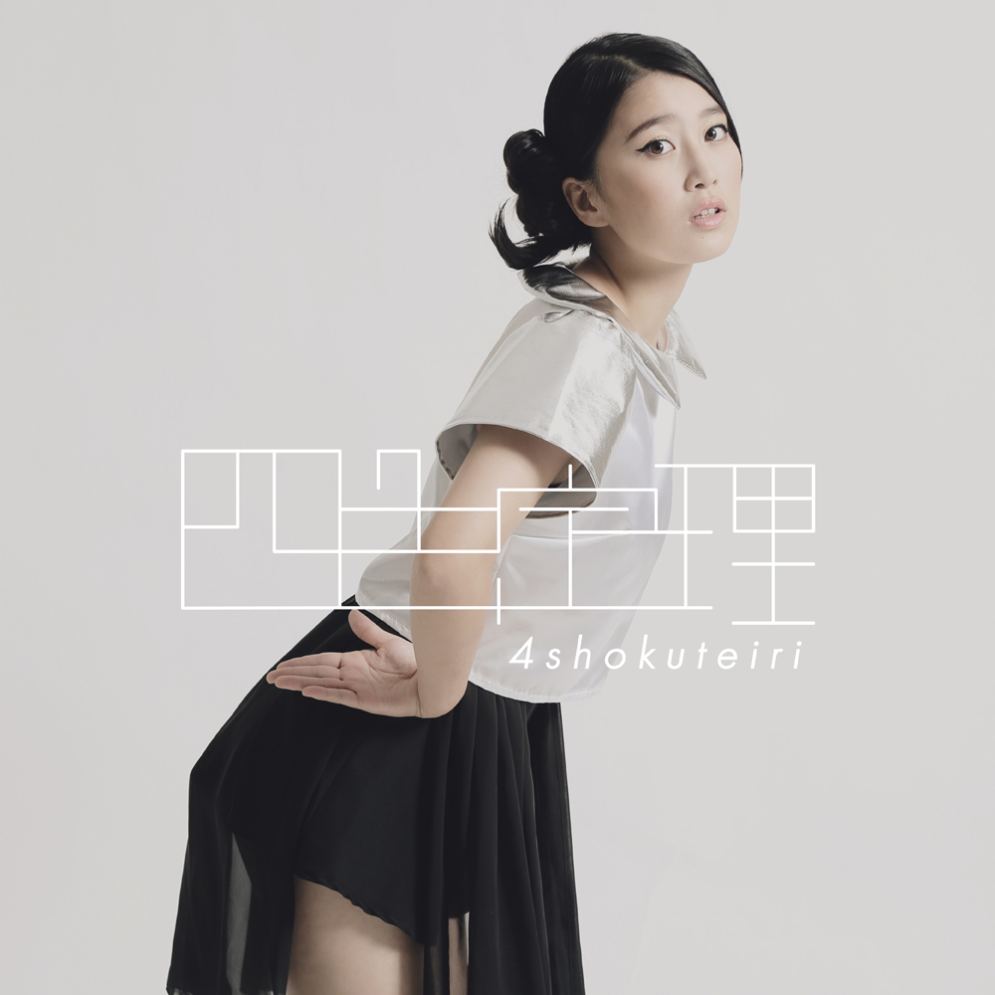 4shoku_2nd_member_mioriimura