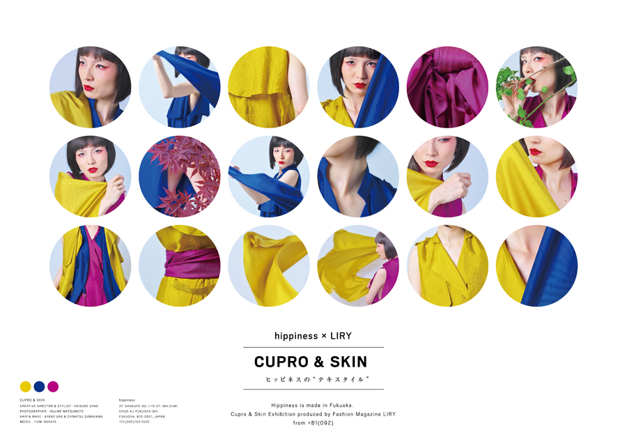 CUPRO&SKIN_1