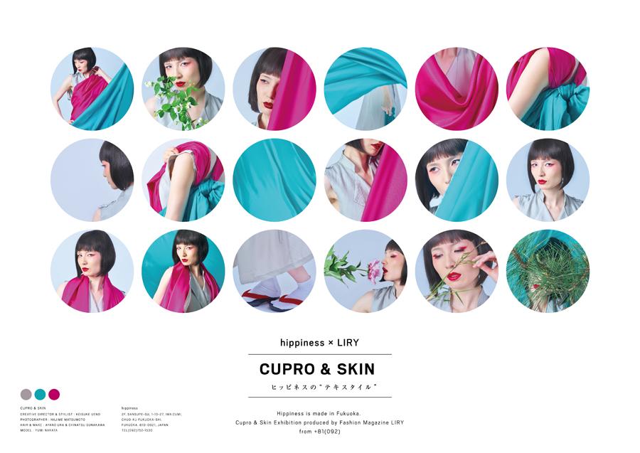 CUPRO&SKIN_3
