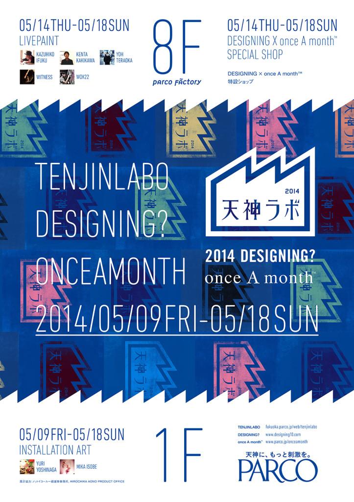 poster_DESIGNING